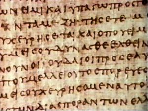 greek_text